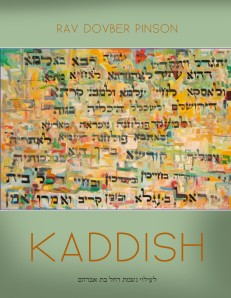 kaddish-cover